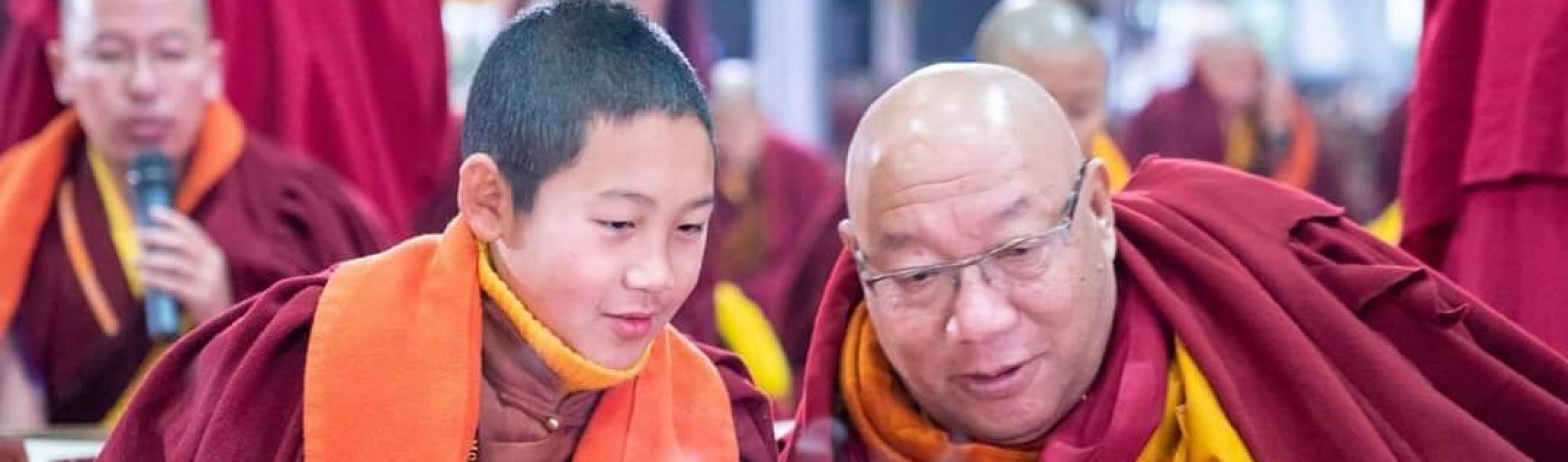 Bokar Thubten Ling